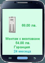 wl02_12p