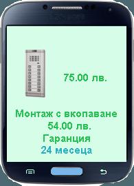 wl02_16p